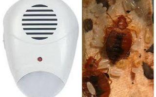Replyeller Pest Rep Repeller