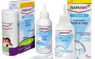 어린이 및 성인을위한 아동의 소아마비 제거를위한 최상의 치료법