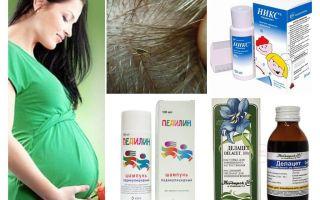 임신과 모유 수유 중 소아마비를 치료하는 방법