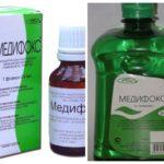 Medifox-1을 의미합니다.